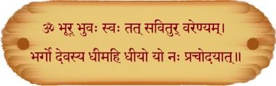 yogaemcasa-Gayatri-Mantra-aula
