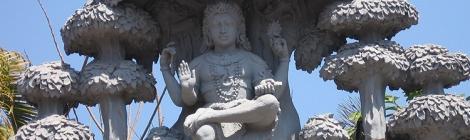 mantra-yoga-dakshinamurti-stotram